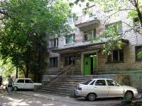 Самара, улица Чернореченская, дом 29. общежитие