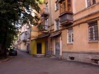 Samara, Chernorechenskaya st, house 2. Apartment house