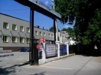 Samara, Chernorechenskaya st, house 6. office building