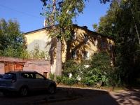 Samara, Chernorechenskaya st, house 8 к.2. Apartment house