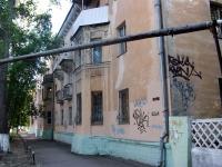 Самара, улица Чернореченская, дом 8 к.7. многоквартирный дом