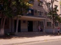 Samara, Chernorechenskaya st, house 12. hostel