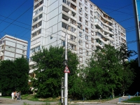 Samara, Chernorechenskaya st, house 61. Apartment house
