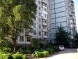 Самара, Чернореченская ул, дом69