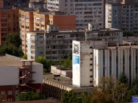 Samara, Chernorechenskaya st, house 48. Apartment house