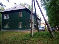 Самара, Симферопольская ул, дом 17