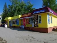 Самара, улица Симферопольская, дом 4А. магазин
