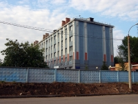 Самара, улица Академика Кузнецова, дом 32 к.1. учебный центр