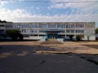 Самара, улица Академика Кузнецова, дом 7. школа