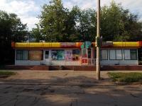 Самара, улица Крайняя, дом 18А. магазин
