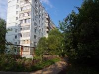Samara, st Kraynyaya, house 19. Apartment house