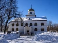 Самара, Банковский переулок, дом 3А. церковь в честь Всех Святых в земле Русской Просиявших