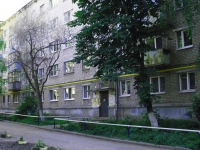 Samara, 4th Ln, house 6. Apartment house