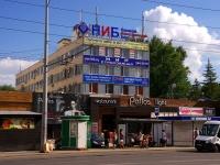 Самара, проезд 4-й, дом 57. торговый центр