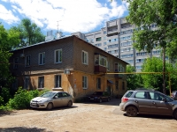 Samara, 4th Ln, house 42. Apartment house