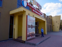 Samara, Ln 4th, house 66. multi-purpose building