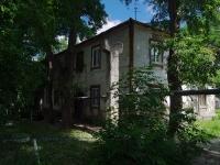neighbour house: Ln. 4th, house 70. Apartment house