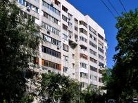 Samara, st Alma-Atinskaya, house 36. Apartment house