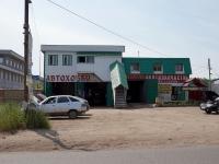 Samara, st Alma-Atinskaya, house 3 к.1. Social and welfare services