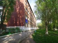 Самара, улица Алма-Атинская, дом 1. колледж СаМеК, Самарский металлургический колледж