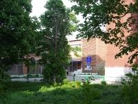 Самара, колледж СаМеК, Самарский металлургический колледж, улица Алма-Атинская, дом 1