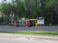 Самара, улица Алма-Атинская, дом 24/1. магазин