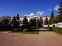 Самара, улица Алма-Атинская, дом 29. офисное здание