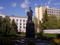 Самара, улица Алма-Атинская. памятник В.И. Ленину
