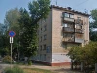 Samara, st Volskaya, house 15. Apartment house