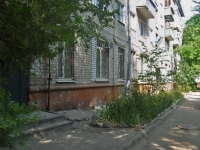Samara, Volskaya st, house 15. Apartment house