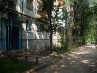 Samara, Volskaya st, house 19. Apartment house