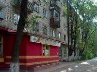 Samara, st Volskaya, house 23. Apartment house