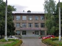 Samara, academy Самарская академия государственного и муниципального управления, Volskaya st, house 40