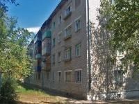 Samara, st Volskaya, house 42. Apartment house