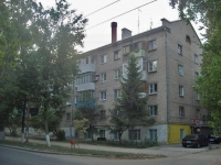 Samara, st Volskaya, house 44. Apartment house