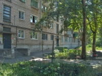 Samara, Volskaya st, house 44. Apartment house