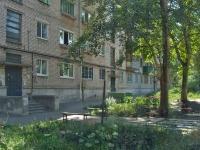 Самара, улица Вольская, дом 44. многоквартирный дом