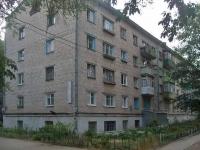 Samara, st Volskaya, house 46. Apartment house