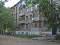 Samara, st Volskaya, house 50. Apartment house