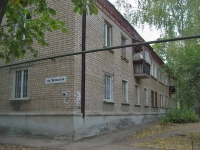 neighbour house: st. Volskaya, house 60Б. Apartment house
