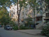 Samara, Volskaya st, house 63. Apartment house