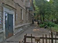 Самара, улица Вольская, дом 64. многоквартирный дом