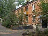 Samara, Volskaya st, house 66. Apartment house