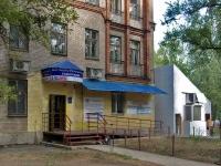 Samara, hospital Городская клиническая больница №2 им. Н.А. Семашко, Volskaya st, house 72А