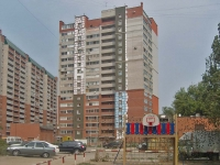 Samara, Volskaya st, house 85. Apartment house