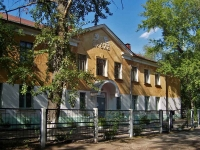 neighbour house: st. Volskaya, house 96. school №109