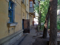 Samara, Volskaya st, house 99. Apartment house