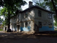 neighbour house: st. Volskaya, house 105. Apartment house