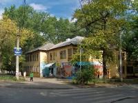 Самара, улица Вольская, дом 101. жилой дом с магазином