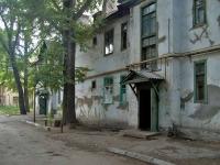 Самара, улица Вольская, дом 105. многоквартирный дом